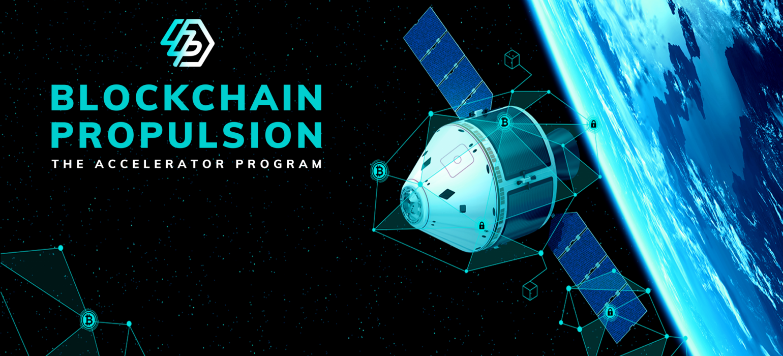 Blockchain Propulsion Accelerator